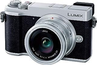 Panasonic 松下电器 无反相机 LUMIX GX7MK3 定焦莱卡DG镜头套装 银色 DC-GX7MK3L-S