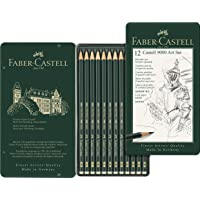 Faber Castell 德国辉柏嘉 9000 素描铅笔 アートセット