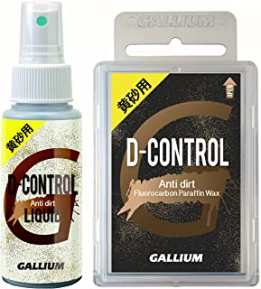 GALLIUM(GALLIUM) 黄砂用 D-CONTROL Set SW2174 SW2174