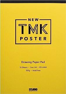 Muse 画纸 新TMK海报垫 207g A4 PD-6444 A4
