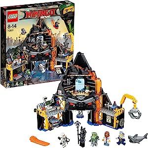 LEGO 乐高 立体拼插玩具 幻影忍者加满都的火山基地 70631