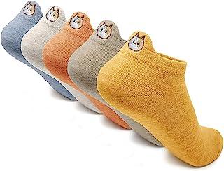 10 双装卡通小狗柯基刺绣可爱女士及踝袜可爱软棉 - 每包 10 双