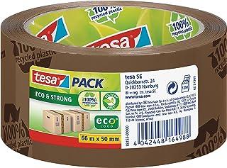 tesa 德莎 德国进口 包装环保强力包装带 环保材料 尺寸为66m*50mm 棕色 印刷
