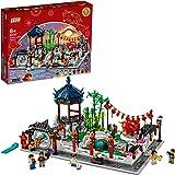 LEGO 乐高 春灯节 80107 积木套装;儿童月牙新年礼物玩具,2021 年新款(1,793 件)