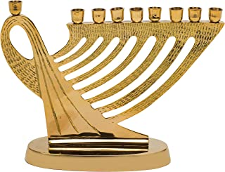 Biedermann & Sons 黄铜Harp 设计烛台