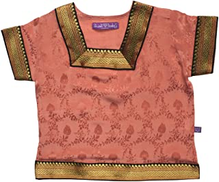 印度卡米兹女婴衬衫 - * 丝绸提花 - 桑蚕色 - 0-12 个月