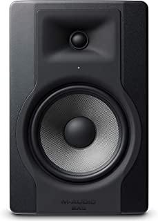 """M-Audio BX8 D3 Powered Studio 参考显示器BX8 D3 8"""""""