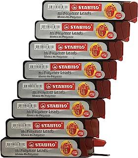 Stabilo 0.7mm 2B 高聚合物铅笔牢固深色平滑机械铅笔芯全部适用 0.7 mm 机械铅笔(8 管,每管 24 根铅笔 - 总计 192 根铅)