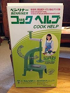 水果蔬菜切片机 Cooker Helper 切片器 BN7