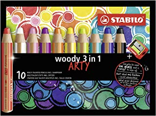 多能天赋铅笔-STABILO Woody 3合1钱包10种颜色+卷笔刀