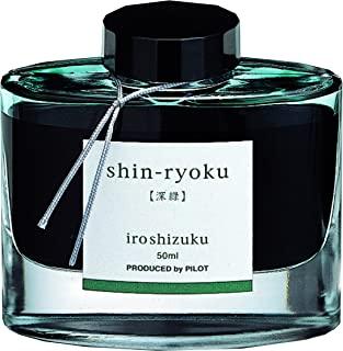 Pilot 百乐 Iroshizuku 钢笔墨水 – 50毫升瓶 – Shin-ryoku 深*(深*)