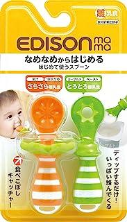 KJC Edison 爱迪生宝宝使用 婴儿勺子 橙色 & 猕猴桃色 吃辅食宝宝 从舔舐开始