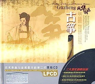 古筝:风华国乐(CD)