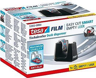 tesa 德莎 德国进口 针对自粘型透明胶带设计 小巧型桌面式切断器 黑色