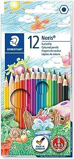 STAEDTLER施德楼 12色彩色铅笔#正品保证# 144 NC12
