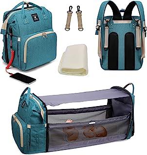 尿布包背包带可折叠婴儿床,可拆卸摇篮,尿布袋换尿布站,便携式旅行婴儿包带婴儿床,遮阳布,免费床垫,防水时尚(*)