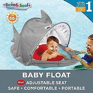 SwimSchool The Lil Throne 婴儿泳池游泳圈 Spark-the-Shark w/ Canopy Sparky-the-shark, Grey