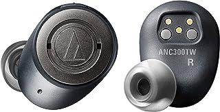 Audio-Technica 铁三角 ATH-ANC300TW QuietPoint 无线有源入耳式降噪耳机,黑色