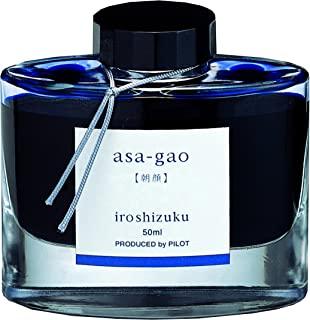 Pilot 百乐 Iroshizuku 钢笔 - 50毫升瓶 - Asa-gao Morning Glory(生动紫色蓝色)