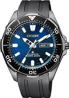 CITIZEN 西铁城 Promaster Marine系列 腕表 机械潜水手表 200米防水 男士 NY0075-12L
