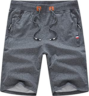Satankud 男式健身弹力短裤抽绳弹性拉链口袋