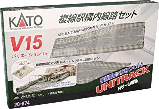 n v15 unitrack 双轨道套装适用于站(日本进口)