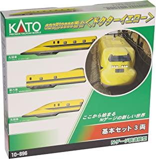 KATO N轨距 923型3000号台 Doctor 黄色 基本 3辆套装 10-896 铁道模型 电车