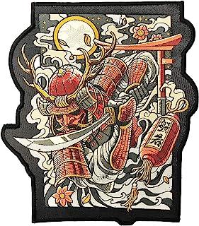 Ronin Oni Bushi Patch – 武士背包补丁 – 编织镂空背包和夹克定制补丁 – 15.24 x 20.32 厘米 BJJ 贴带嵌边边 – 酷炫战士贴片