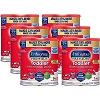 Mead Johnson 美赞臣 Enfagrow Next Step优质幼儿营养奶粉,1岁以上,天然牛奶风味,Omeg…