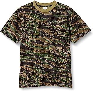 United Athle T恤 590601 男士