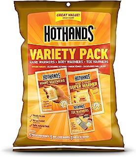 Hothands Heatmax Variety Pack