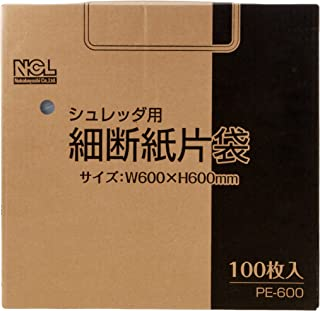 NAKABAYASHI 办公室碎纸袋 细断纸袋 Sサイズ