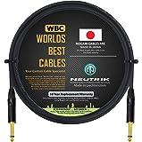 1.83 米 - 吉他低音乐器电缆由 WORLDS BEST CABLES 定制 - 使用 Mogami 2524 线和…