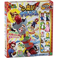 EPOCH Super Mario 飞起来 塔楼游戏 儿童玩具 スーパーマリオ ぶっ飛び! タワーゲーム