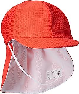 Catch 隔热 带垂坠 红白帽