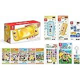 Nintendo 任天堂 Switch Lite 黄色+烟雾 动物森林 -Switch+动物森林amiibo卡各1包+a…