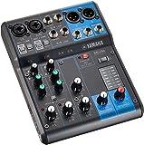 YAMAHA 混音组合 MG系列MG06 6频道混音盒