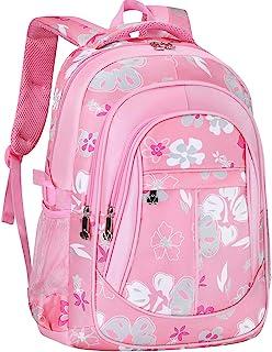 儿童背包 15 英寸(约 38.1 厘米)| 耐用实用的学生书包,适合女孩和男孩,幼儿园或小学生的完美背包