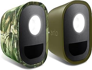 Netgear Arlo *灯 扩展灯 Camouflage ALA1100-10000S