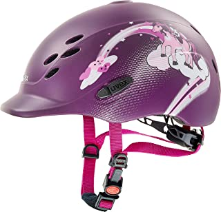 Uvex 优唯斯儿童 Onyxx 骑行头盔