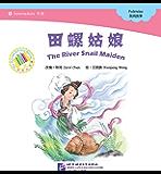 田螺姑娘 中文小书架—汉语分级读物:民间故事 (The River Snail Maiden — The Chinese…