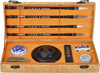 I-MART 中国书法刷,卡尼,Sumi 毛笔水写/绘画套装