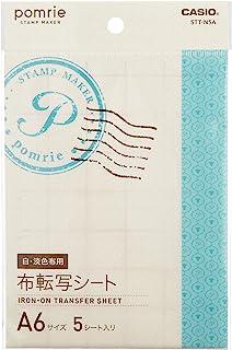 卡西欧 印章机 金发 布转印贴纸 STT-N5A 5张装