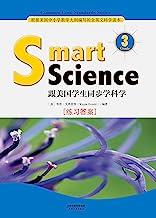 Smart Science:跟美国学生同步学科学(英文原版)(Grade 3 练习答案) (English Edition)