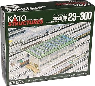 KATO N轨距 电车库 23-300 铁道模型用品