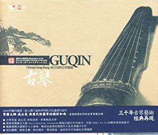 进口CD:古琴(CD)