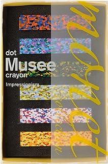 AOZORA 日本制造进口 Dot Musee Crayon创意绘画多彩混色蜡笔莫奈蜡笔