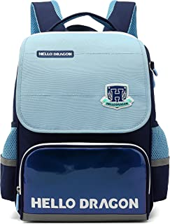 HELLO DRAGON 018Z AGS 学生背包和儿童背包 robin 蓝 38CM*28CM*20CM
