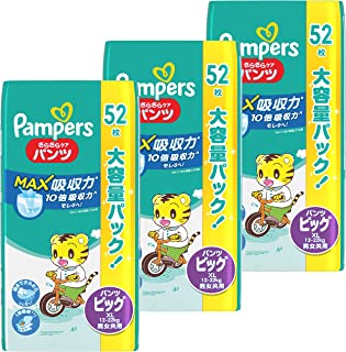 Pampers 帮宝适 纸尿裤 清爽护理 MAX 吸收力 XL尺寸 (12-22kg) 52片×3袋