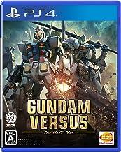 【PS4】GUNDAM VERSUS-Variation_P 1)普通版软件